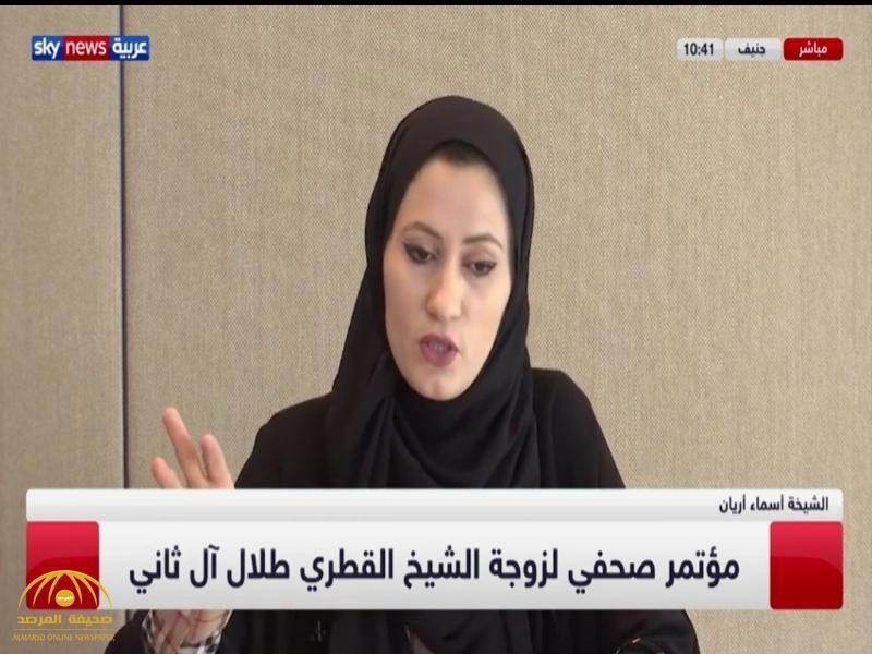 """زوجة """"طلال آل ثاني"""" تفضح النظام القطري: أجبروا زوجي على توقيع إقرار بأنه """"مختل عقليًّا"""".. وهذا ما فعلوه معي وعائلتي! – فيديو"""