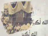 يعود تاريخه لأكثر من 138 عامًا.. الكشف عن أقدم تسجيل صوتي للأذان في المسجد الحرام! – فيديو