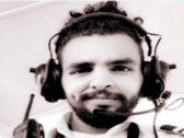 عائلة الطيار السعودي المفقود في طلعة جوية بالفلبين تفجر مفاجأة بشأن مصيره!