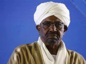 نيابة مكافحة الفساد في السودان تكشف عن أملاك البشير في الخرطوم