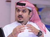 أول تعليق للأمير عبد الرحمن بن مساعد على تقرير الأمم المتحدة حول مقتل خاشقجي