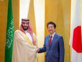 تفاصيل لقاء الوداع بين ولي العهد ورئيس وزراء اليابان بعد نهاية أعمال قمة العشرين!