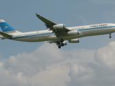 شاهد.. طائرة كويتية تتعرض لحادث في فرنسا.. والكشف عن مصير الركاب!