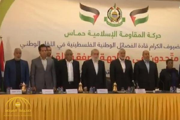 """تسريب صوتي يكشف فضيحة داخل """"حماس"""".. تلاعب بشحنة مساعدات سعودية إلى أهالي غزة (فيديو)"""