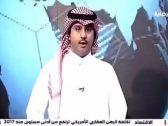 """بالفيديو.. موقف طريف بين مذيع """"الإخبارية"""" ومراسل القناة في القاهرة: """"يا مفسر"""""""