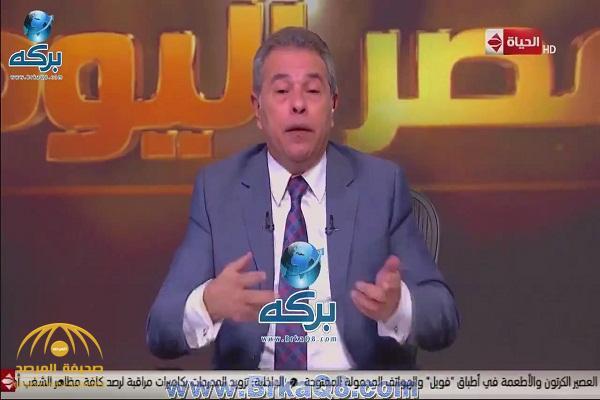 """بالفيديو : توفيق عكاشة: لو قامت حرب بين """"مصر و إيران"""" .. مصر تاكل إيران في 24 ساعة!"""