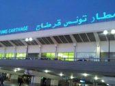 """بعد اعتداء أحدهم على زميله .. توقيف طاقم طائرة """"سعودية"""" في مطار """"تونس"""" ومنعهم من السفر !"""