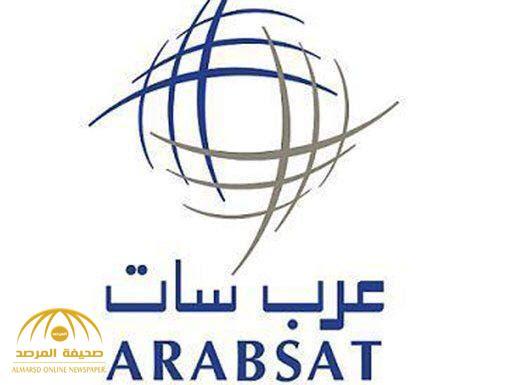 """محكمة فرنسية تحسم المعركة القضائية لـ """"عربسات"""" ضد """"بي إن سبورت"""" القطرية"""