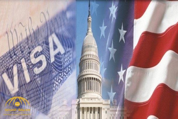 """من أجل الحصول على تأشيرة للسفر إلى """"أمريكا"""" .. إليك 6 أمور محظور نشرها على مواقع التواصل !"""