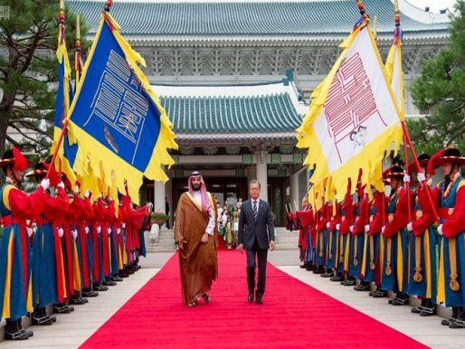 بالصور ..الرئيس الكوري يستقبل ولي العهد في القصر الرئاسي في سيول