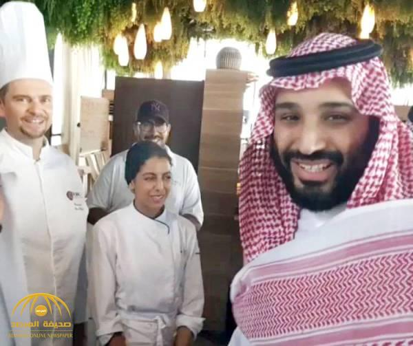 """الشيف السعودية """"لمى الجحدلي"""" تكشف عن نوع الطبق الذي قدمته لـ""""ولي العهد"""" في مطعم بجدة وأثار إعجابه"""
