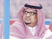بعد ابتعاد سعود آل سويلم.. هل يترشح الأمير فيصل بن تركي لرئاسة النصر ؟