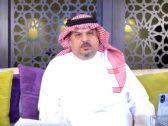 """في أول بث مباشر عبر حسابه  على""""تويتر"""".. عبد الرحمن بن مساعد يحمل """"الهلال"""" مسؤولية فقدانه الدوري !"""