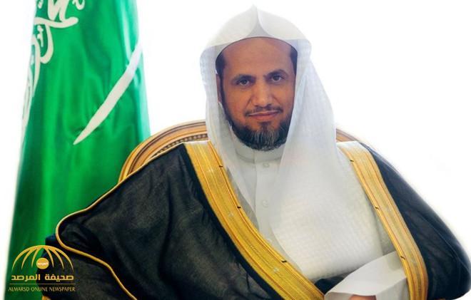 """في ذكرى البيعة الثانية لولي العهد.. """"النائب العام"""" يوجه رسالة إلى الأمير محمد بن سلمان"""