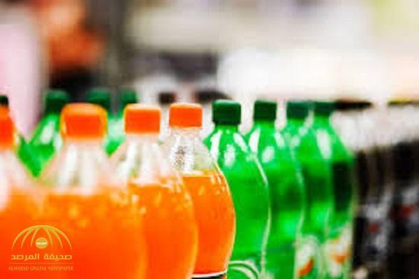 تعرف على موعد تطبيق الضريبة الانتقائية على المشروبات المحلاة في  السعودية