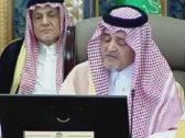 """تركي الدخيل يستذكر بفيديو """"بلاغة"""" الأمير سعود الفيصل و""""الانتقال من عبارة مبكية لجملة مضحكة"""""""