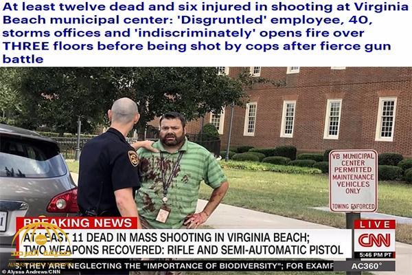 """موظف أمريكي غاضب يهاجم  زملائه  في العمل ويقتل 12 شخصاً في """"فيرجينيا بيتش"""" – صور"""