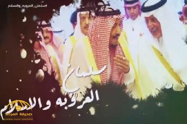 فارس زمانه والدول تستهيبه.. قصيدة جديدة لـ «خالد الفيصل» بعنوان «سلمان العروبة والإسلام»- فيديو