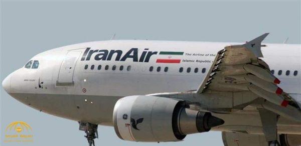 """ألمانيا توجه صفعة قوية  لـ""""طيران ماهان إير"""" الإيرانية"""