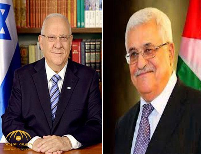 الرئيس الفلسطيني يتصل هاتفيا بالرئيس الإسرائيلي ويعزيه بوفاة زوجته!