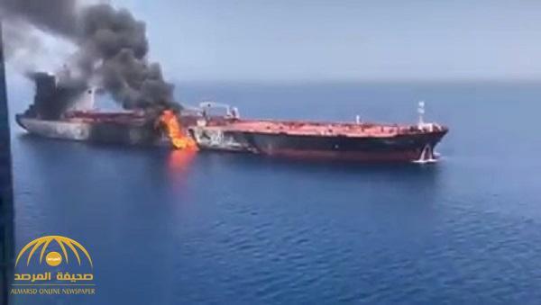 شاهد .. أول فيديو لحظة استهداف ناقلتي النفط في خليج عمان