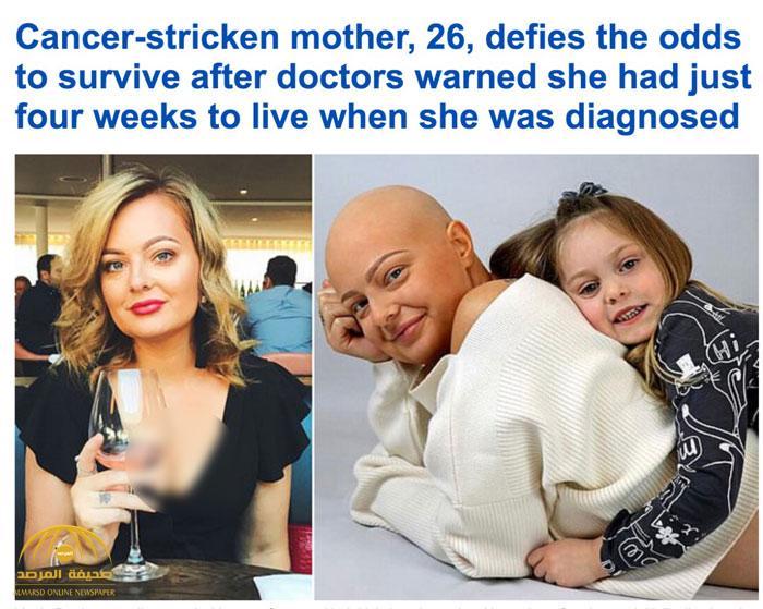 """حسناء أمريكية تنتصر على """"السرطان"""" في المرحلة الرابعة بعدما أخبرها الأطباء أنها ستفارق الحياة خلال 30 يوما!"""
