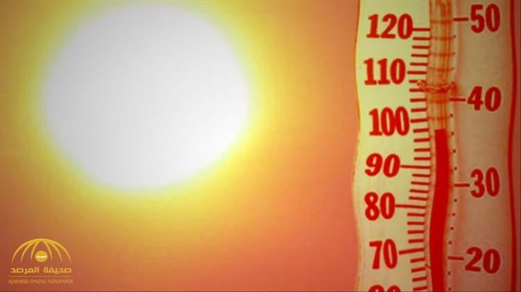 """""""الحصيني"""": موجة حر جديدة تتجاوز درجتها 45 مئوية تضرب هذه المناطق في المملكة"""