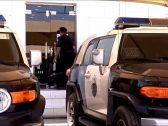 القبض على عصابة تترصد عملاء البنوك وتسرقهم في الرياض.. والكشف عن جنسيتهم وعددهم