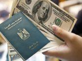 مصر تعلن منح جنسيتها للأجانب مقابل 10 آلاف دولار