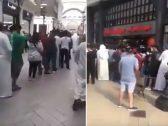 """شاهد.. عراك وزحام شديد في مجمع تجاري بالكويت بسبب """"حذاء"""""""