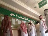 17 وجهة استقدام للعمالة المنزلية متاحة للسعوديين.. وهاتان الجنسيتان الأكثر طلبا