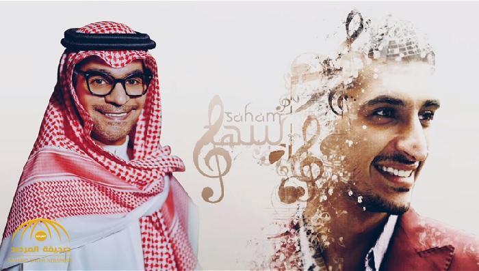 """أمير سعودي بارز .. من هو المُلحن الشهير """"سهم"""" الذي ظهر للعلن ؟"""