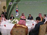 شاهد .. لحظة حضور ولي العهد لمأدبة غداء أعدها الرئيس الكوري تكريما له