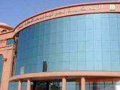 قرار مفاجئ من المحكمة بشأن عقوبة القتل لـ «مسن» متهم بترويج المخدرات في جدة!