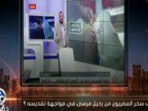 """شاهد.. """"سيدة"""" تصدم قناة """"مكملين"""" الإخوانية بعد الاستعانة بها للهجوم على مصر !"""