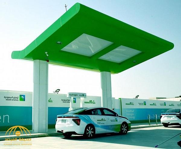 شاهد .. تدشين أول محطة لتزويد السيارات بوقود الهيدروجين في المملكة