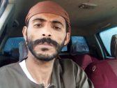 رد على جواله مقيم عربي .. خروج شاب بجدة في ظروف غامضة ولم يعد .. وأسرته تكشف ملابسات اختفائه
