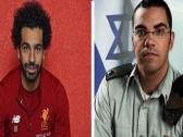 هجوم مصري على المتحدث باسم الجيش الإسرائيلي بعد استغلاله صورة محمد صلاح.. ماذا قال؟