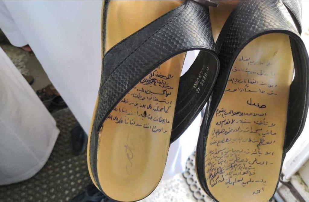 """""""أمن جازان"""" يطيح بوافد يحمل جنسية عربية بعد كتابته آيات القرآن على حذائه"""