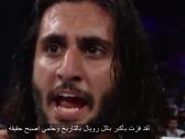 """شاهد: أول تعليق للمصارع السعودي """"منصور الشهيل"""" بعد فوزه على 50 مصارعاً في بطولة  """"WWE"""" بجدة"""