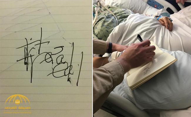 امرأة أمريكية تروي ما شاهدته بعد موتها لنصف ساعة – صور
