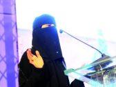 """قرار مفاجئ من """"جامعة الطائف"""" بشأن الحفلات الغنائية !"""