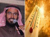 المؤرخ الأرشيفي لطقس المملكة يكشف سر ارتفاع درجة الحرارة هذه الأيام