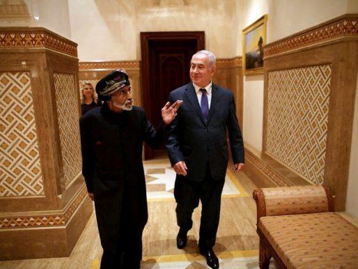 """بعد استقبال """"رئيس وزراء إسرائيل"""" في مسقط .. سلطنة عمان تعلن فتح سفارة لها في الأراضي الفلسطينية!"""
