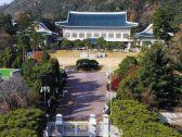 على غرار البيت الأبيض.. تعرّف على البيت الأزرق المقر الرسمي لإقامة رئيس كوريا الجنوبية (صور)