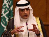 """""""الجبير"""" يردّ على سؤال حول مشاركة السعودية في حرب محتملة على إيران"""