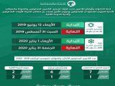 الاتحاد السعودي لكرة القدم يعتمد عدد اللاعبين الأجانب والمواليد في الموسم الجديد