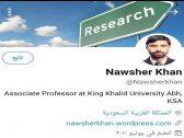 """أول إجراء رسمي من جامعة الملك خالد بـ""""أبها"""" ضد أحد أعضاء هيئة التدريس أساء للمملكة وقيادتها وشعبها"""