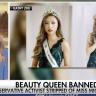 منع فتاة أمريكية من المشاركة في مسابقة ملكة جمال أميركا بعد نشرها تعليقات مسيئة ضد الإسلام !