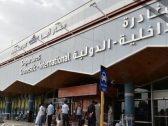 """أول تعليق من """"صحة عسير"""" على حالة مصابي الهجوم الحوثي بـ""""مطار أبها الدولي"""""""